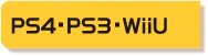PS4・PS3・WiiU